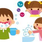 渋谷区柔道会 – 都柔連より「新型コロナウイルス感染症拡大防止に伴う対応」の要請について